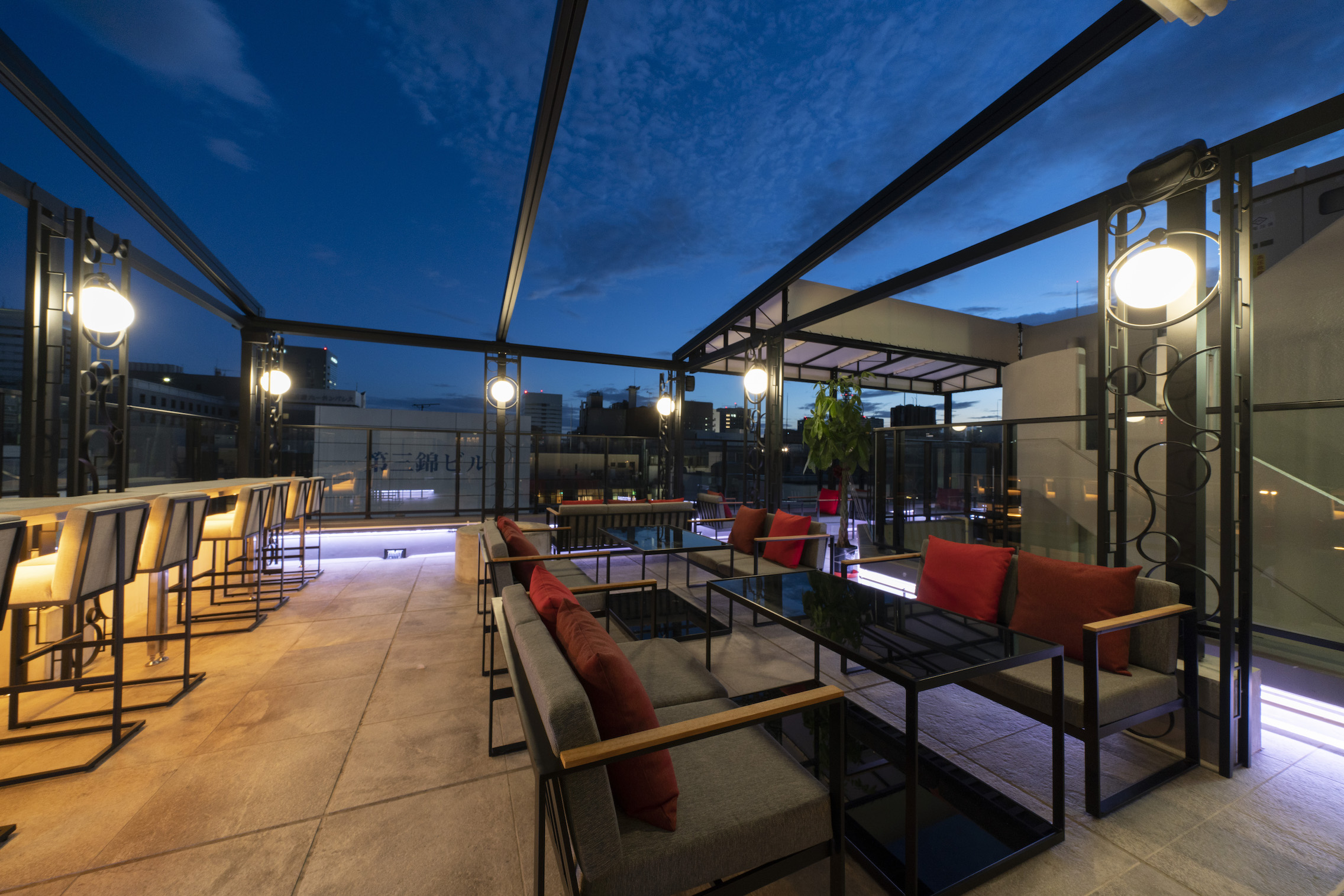 &.Ciel Rooftop Dining Bar