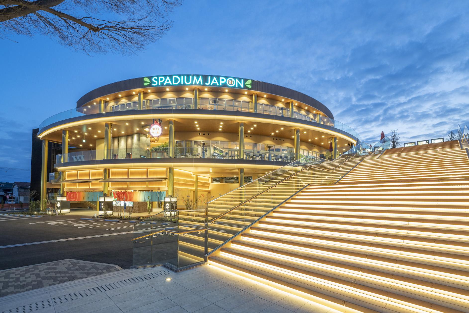 SPADIUM JAPON